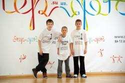 Андриянов Роман, Сорокин Артемий, Сорокин Никита - чемпионы по Брейку