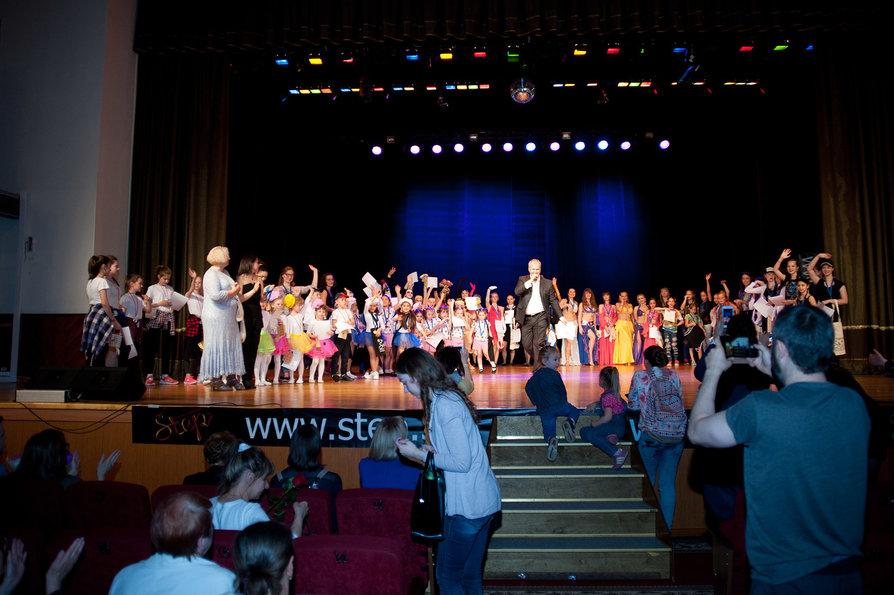 Танцы в Химках концерт step.su