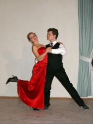 свадебный танец в химках постановка и обучение