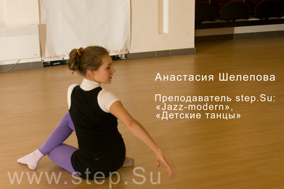 anastasia-shelepova-jazz-step-su