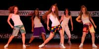 Дэнсхолл Химки - набор на танцы