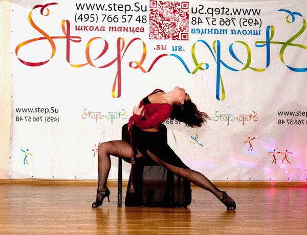 Стрип пластика в школе танцев Стэп Эс Ю