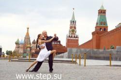 Свадебный танец Светлана и Константин www.step.su Химки