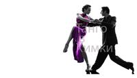 Аргентинское танго Химки