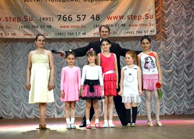 Студия танцев Стэп. Эс Ю показы 2013